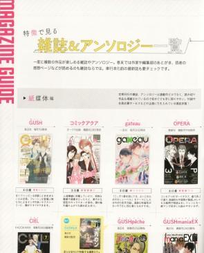 Magazine_Guide